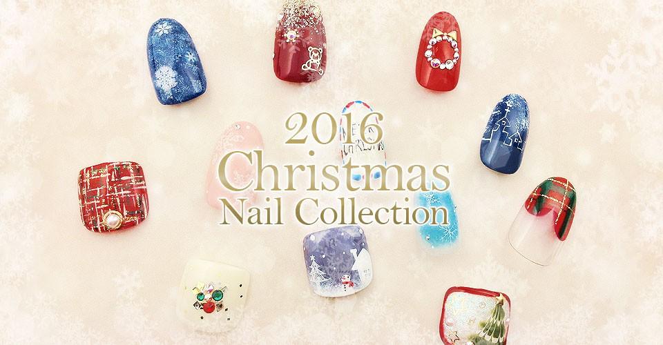 2016クリスマスネイル