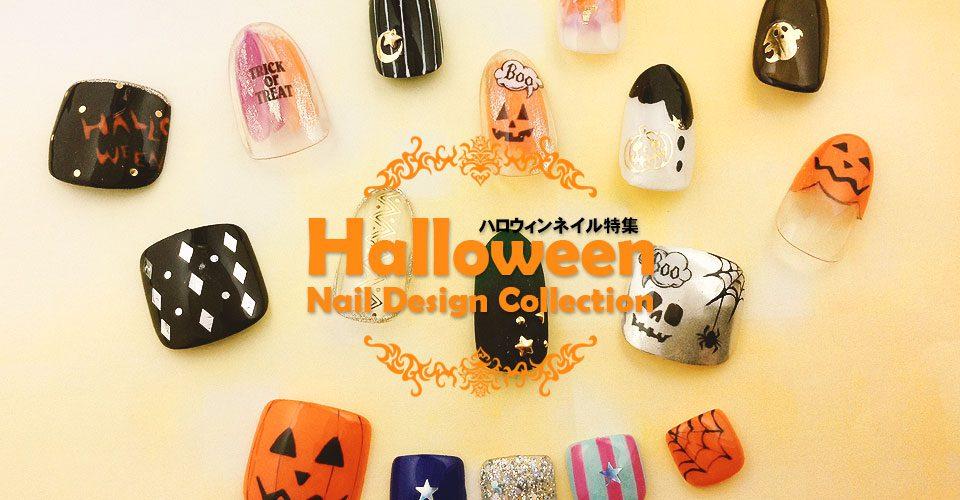 2017 Halloween Nail