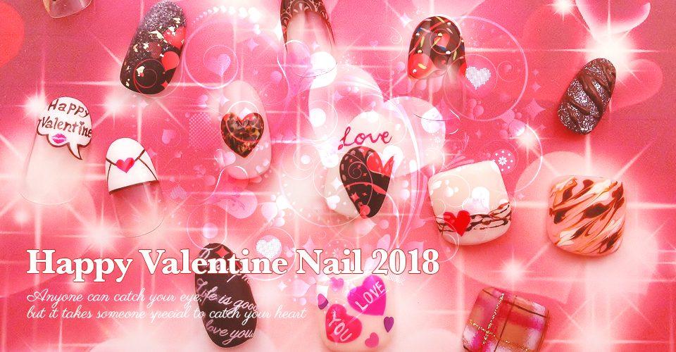 2018バレンタインネイル